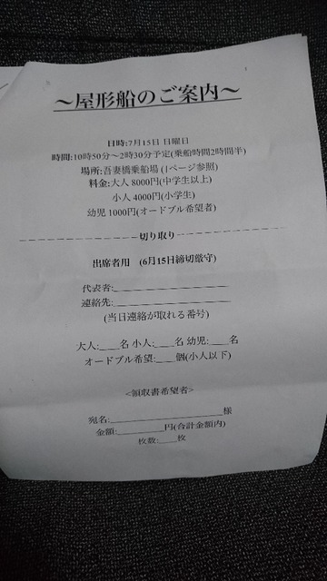 DSC_0250-03b00.JPG